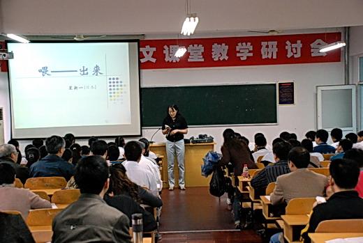 课堂的最后一个环节最是独具匠心,他抽去词中的某几个句子,将《定风波