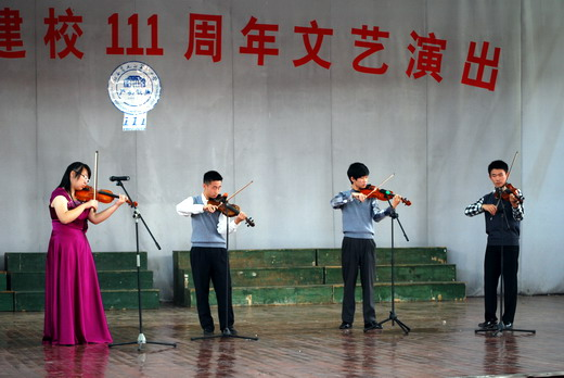 小提琴合奏 卡农四重奏